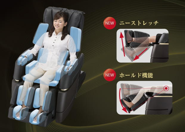 Ghế Massage  AS-970