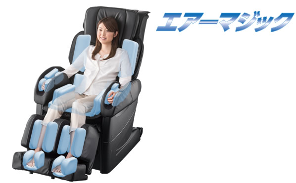Ghế Massage  AS-860