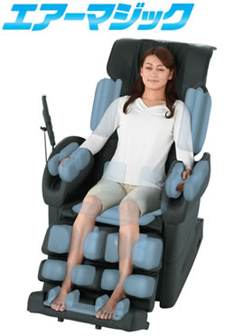 Ghế Massage  SKS-3800
