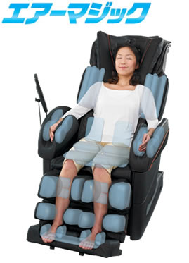 Ghế Massage  SKS-5500