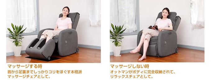 Ghế Massage  SKS-50