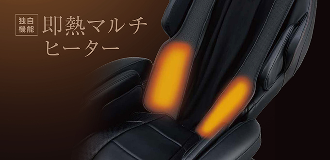 Ghế Massage  SKS-6800
