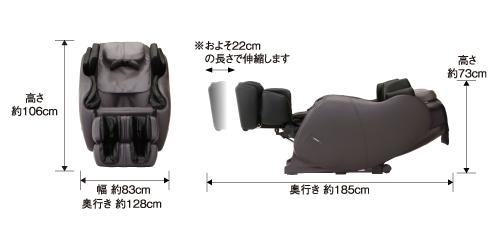 Ghế Massage Toàn Thân   Gia đình ghế Y Esubodi FDX-S300