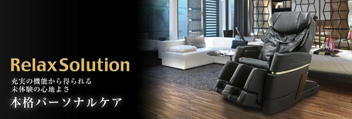 Ghế Massage  SKS-6700