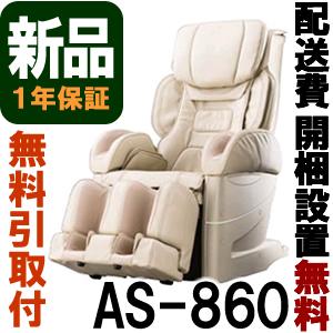 ghế massage của mô hình 60 kỷ niệm với một chức năng hạnh phúc và dễ sử dụng ở phụ nữ