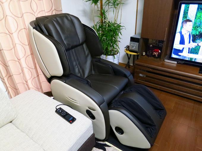 Linh sam hương vị của sự chú ý  dành cho ghế massage