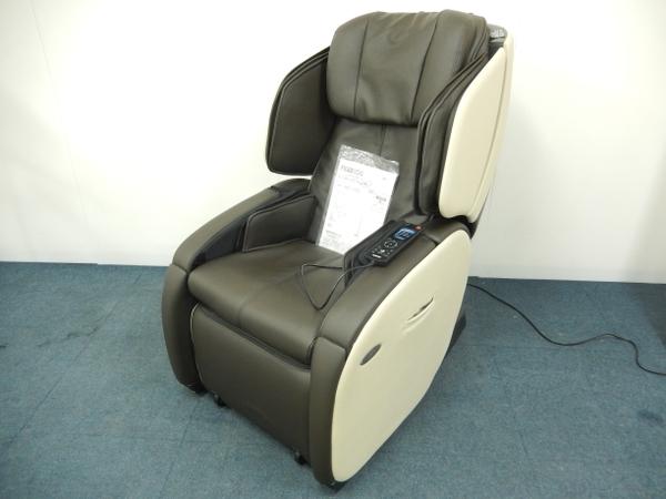 Ghế Massage  SKS-3800